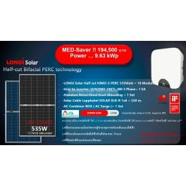 9.63 kW Solar Rooftop โซล่ารูฟท็อป 9.63 กิโลวัตต์  3 เฟส