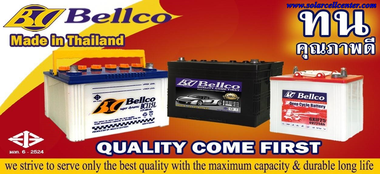 solarcellcenter.com/img/cms/Battery/Bellco/bellco battery thailand