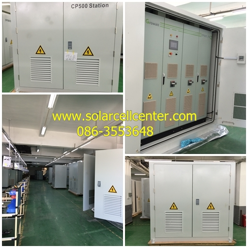 Grid Tie Inverter/growatt/Growatt Visit