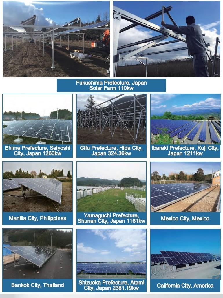 Kinsend Solar Mounting คินเซน ประเทศไทย อุปกรณ์ติดตั้งโซลาร์เซลล์ มาตรฐานญี่ปุ่น (JIS Standard)