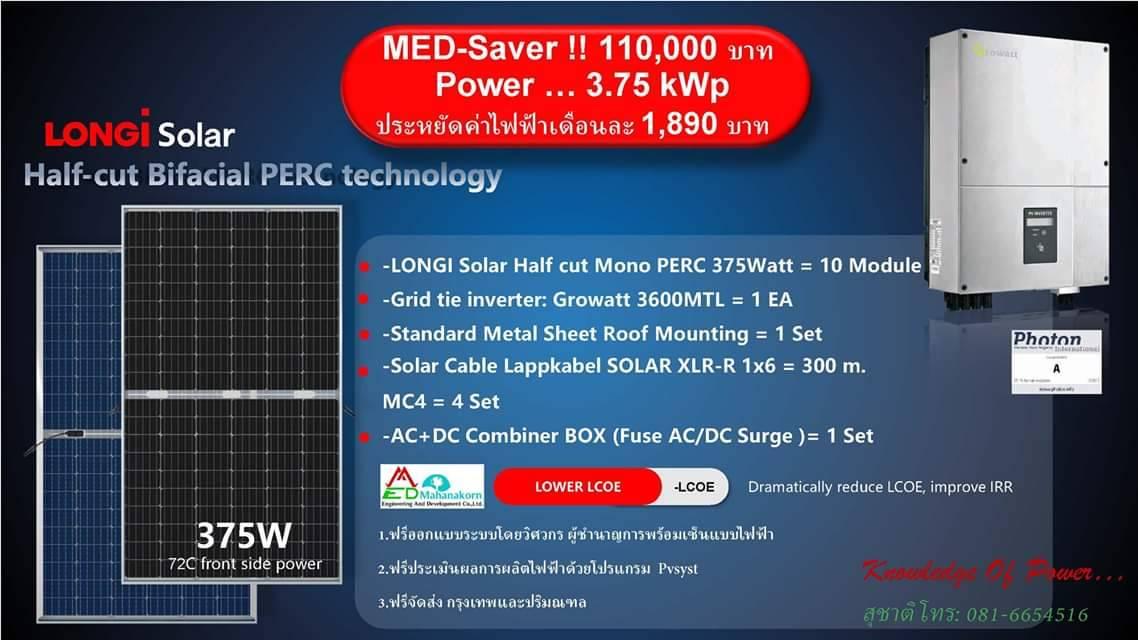 solarcellcenter.com/img/cms/LONGi Solar Mono PV/Solar Rooftop 3.75kWp