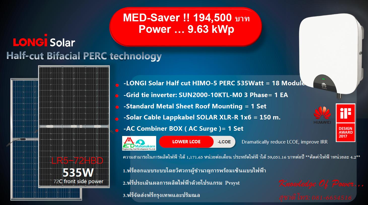 solarcellcenter.com/img/cms/MED Promotion Solar Rooftop 2562/Promotion Solar Rooftop 9.63kWp