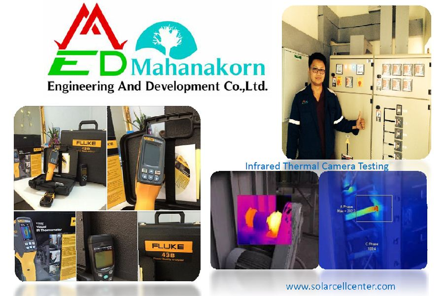 Mahanakorn/Mahanakorn Engineering