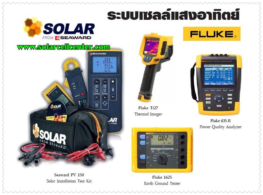 Solar Instrument