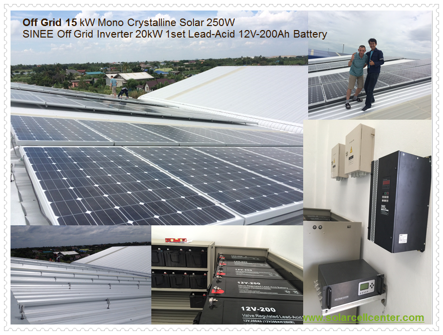installaion/Off grid 15kW