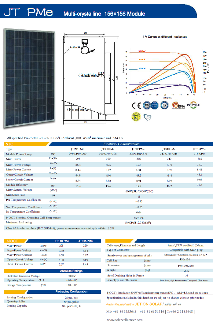 Jetion Solar/JT 295PMe Datasheet back