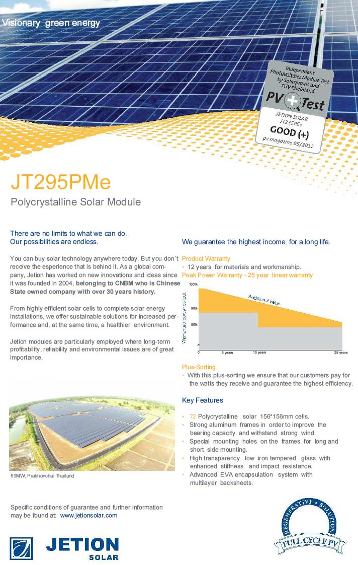 solar module/Jetion Solar/Jetion poly 290W datasheet