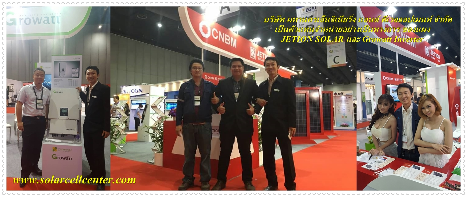 http://solarcellcenter.com/img/cms/solar module/Jetion Solar/Jetion Solar and Growatt Distributor.jpg