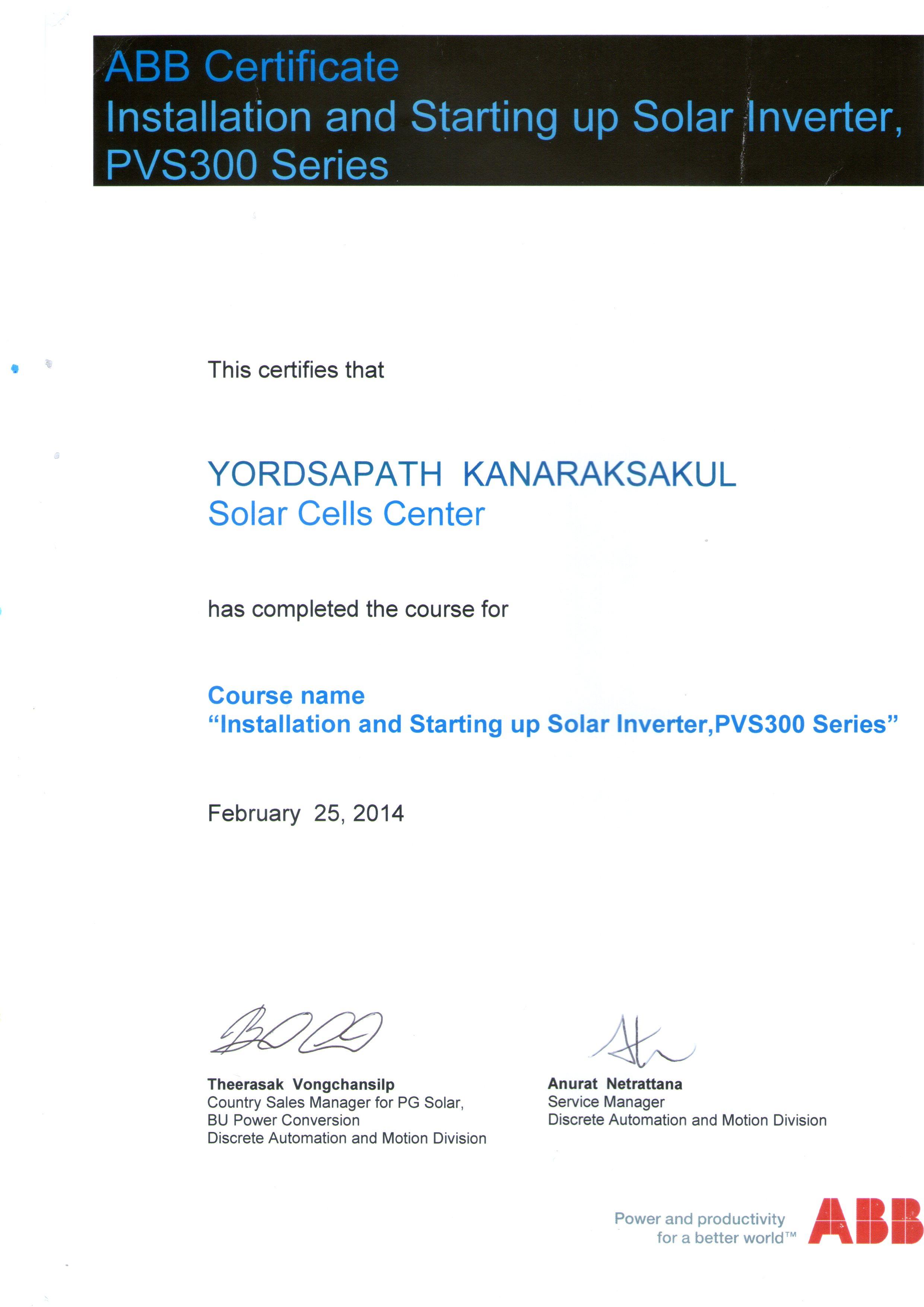 ABB Certification