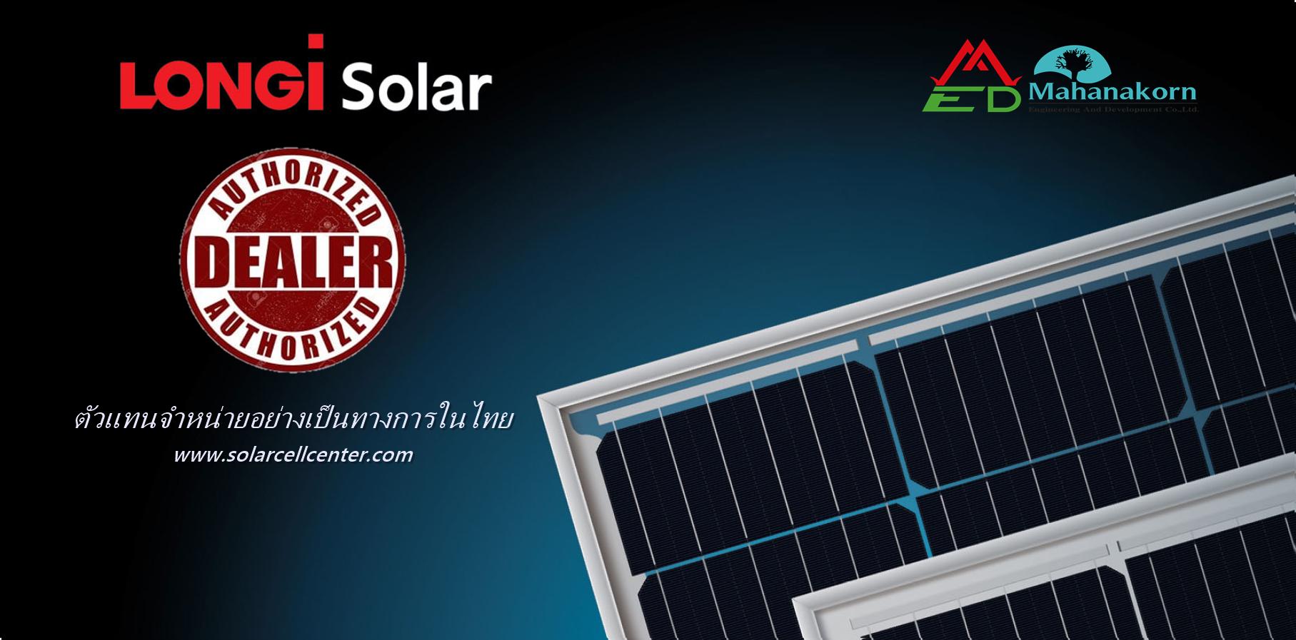 http://solarcellcenter.com/img/cms/web design/Longi Solar Authorized Dealer.PNG