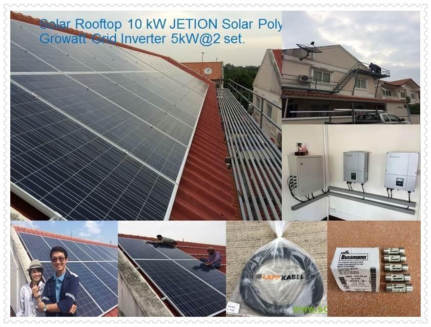 Rooftop 10kW Samuthsakorn
